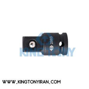 تبدیل-فشارقوی-¼-درایو-به-8.3-درایو